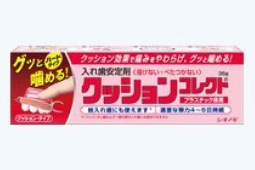 気楽な鑑定ジャングルクッションコレクト 36g