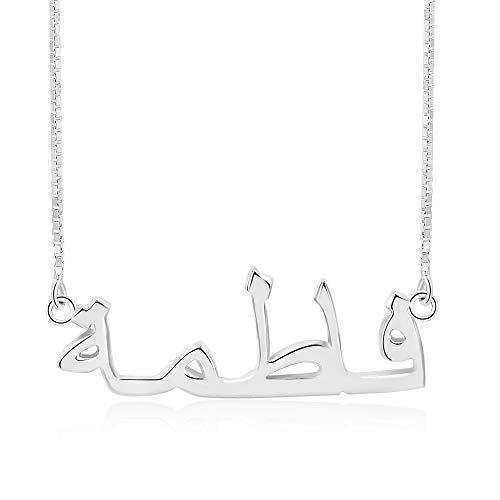 Collar nombre con nombre árabe colgante collar mujer plata de ley 925 regalo personalizado mujer