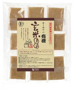 オーサワジャパン オーサワの有機玄米もち(個包装) 330g 8個セット