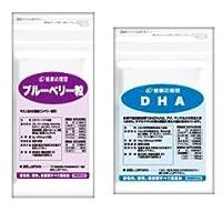 健康応援団 瞳すっきりセット ブルーベリー粒&DHA・EPA お徳用6か月分 6袋+6袋セット DHA・EPA カシス ルテイン配合