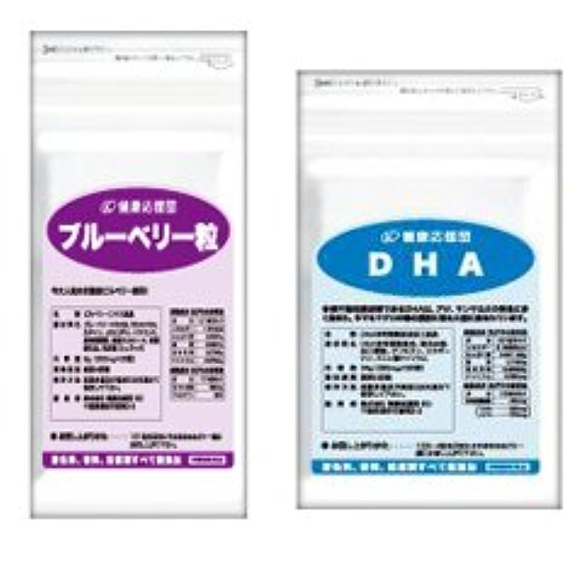 二度グラムダーリン瞳すっきりセット ブルーベリー + DHA (DHA?EPA?カシス?ルテイン配合)
