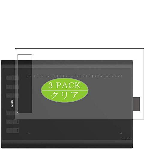 VacFun 3 Piezas Claro Protector de Pantalla, compatible con HUION New 1060 Plus, Screen Protector Película Protectora (Not Cristal Templado) Actualizado