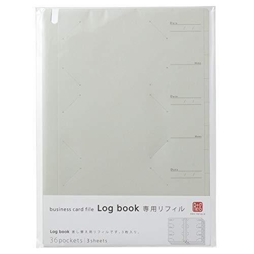 リプラグ名刺ファイル リフィル ログブック 6枚セット B02-219