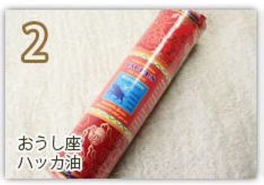 知覚オーナメント音楽12星座別に香りを配合したネパール製お香 ホロスコープインセンス (2.Taurus (おうし座))