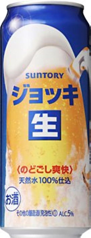 [2CS] サントリー ジョッキ 生 (500ml×24本)×2箱