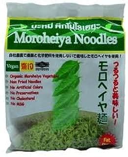 Organic Moroheiya Vegetable Noodles 100g (50g X 2)