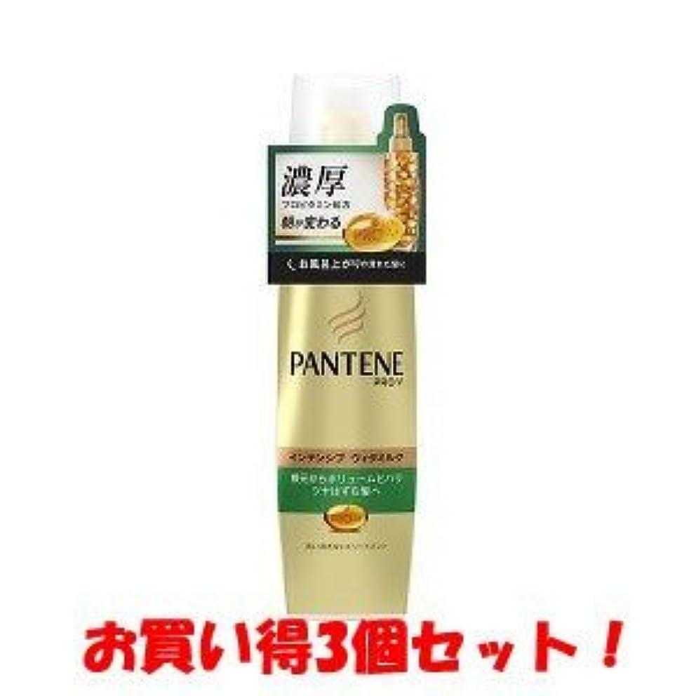 メイト矢じり情熱的(P&G)パンテーン インテンシブヴィタミルク ボリュームのない髪用 100ml/新商品/(お買い得3個セット)