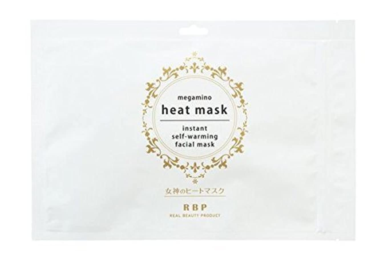デモンストレーション彼手がかりmegamino heat mask (メガミノヒートマスク) 46℃ ホットマスク 温活