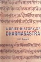 Brief History of Dharmasastra