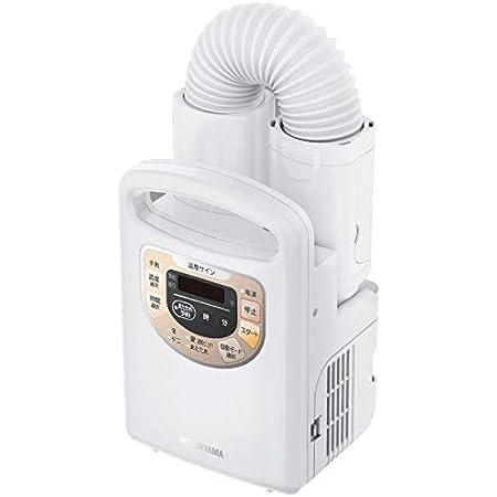 アイリスオーヤマ ふとん乾燥機 パールホワイトIRIS カラリエ KFK-C3-WP