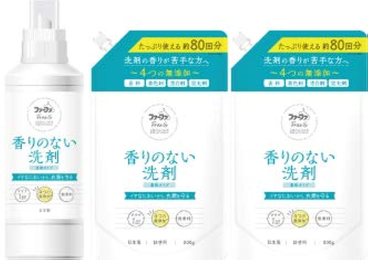 なのでランプ頻繁にファーファ 濃縮 液体洗剤 無香料 フリー& (フリーアンド) 本体 (500g)+ 詰替 (800g) 2個セット