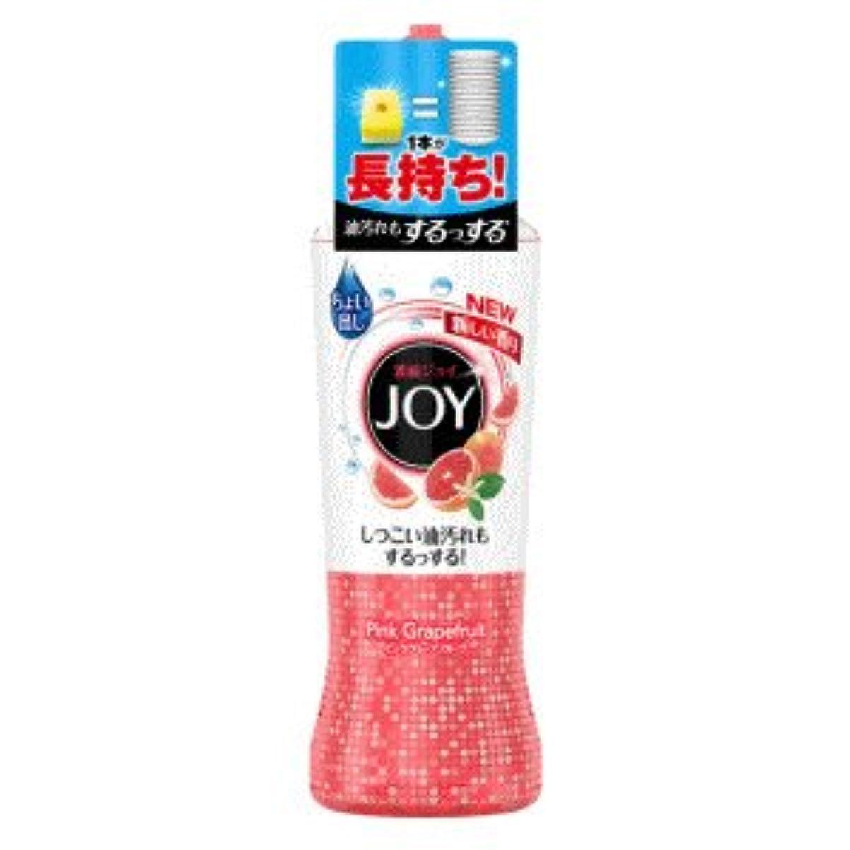 (P&G)パンテーン モイストスムースケア シャンプー 詰替 330ml/新商品/(お買い得3個セット)