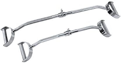 Ader Pro Style Cambered Lat Pull-down Bar 30