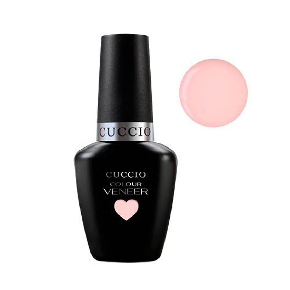 によると伝染性習慣Cuccio Colour Veneer LED/UV Gel Polish - Texas Rose - 0.43oz / 13ml