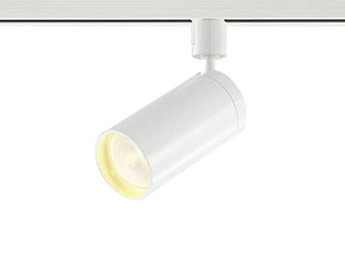 教育学衣装メキシココイズミ照明 コンパクトスポットライト 調光 プラグ 50° JDR100W相当 ファインホワイト塗装 AS43976L