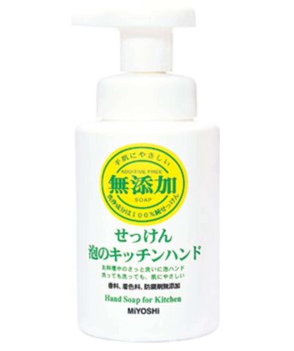 汚れた慎重にカニミヨシ石鹸 無添加せっけん 泡のキッチンハンド  250ml(無添加 キッチンハンドソープ)×24点セット (4537130100639)