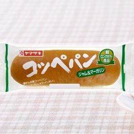 ヤマザキ コッペパン ジャム&マーガリン ×3個セット 山崎製パン横浜工場製造品
