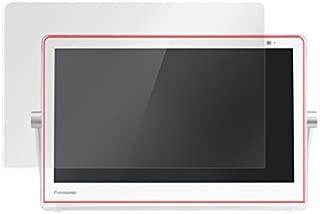 プライベート・ビエラ UN-10N9 / UN-10T8 / UN-10T7 用 指紋が目立たない 反射防止液晶保護フィルム OverLay Plus OLUN10T7/2
