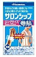 【第3類医薬品】サロンシップ巻貼タイプショートサイズ 6枚 ×9