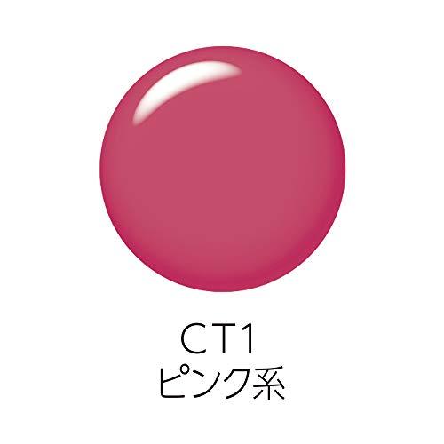 セザンヌカラーティントリップCT1ピンク系4.1g