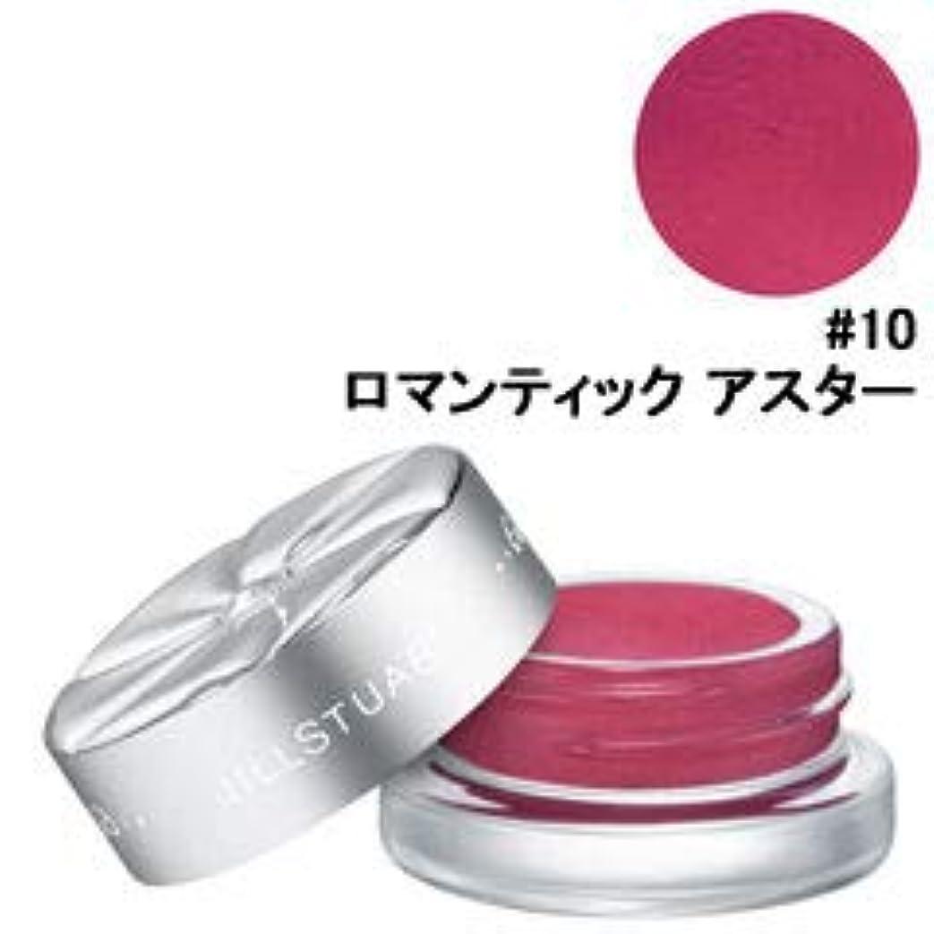 衝突コース光劇場【ジルスチュアート】チーク&アイブロッサム #10 ロマンティック アスター 4g