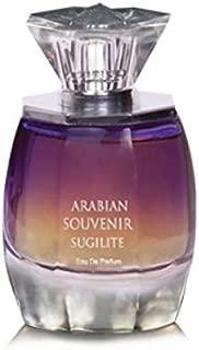Sugilite by Arabian Souvenir Unisex - Eau de Parfum, 55ml, ARS-U87506