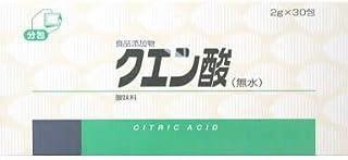 【食品添加物】クエン酸 無水 2g×30包