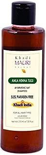 Khadi Mauri Herbal Amla Heena Tulsi Shampoo - Complete Hair Nourishment & Repair - SLES & Paraben Free - 210 ml