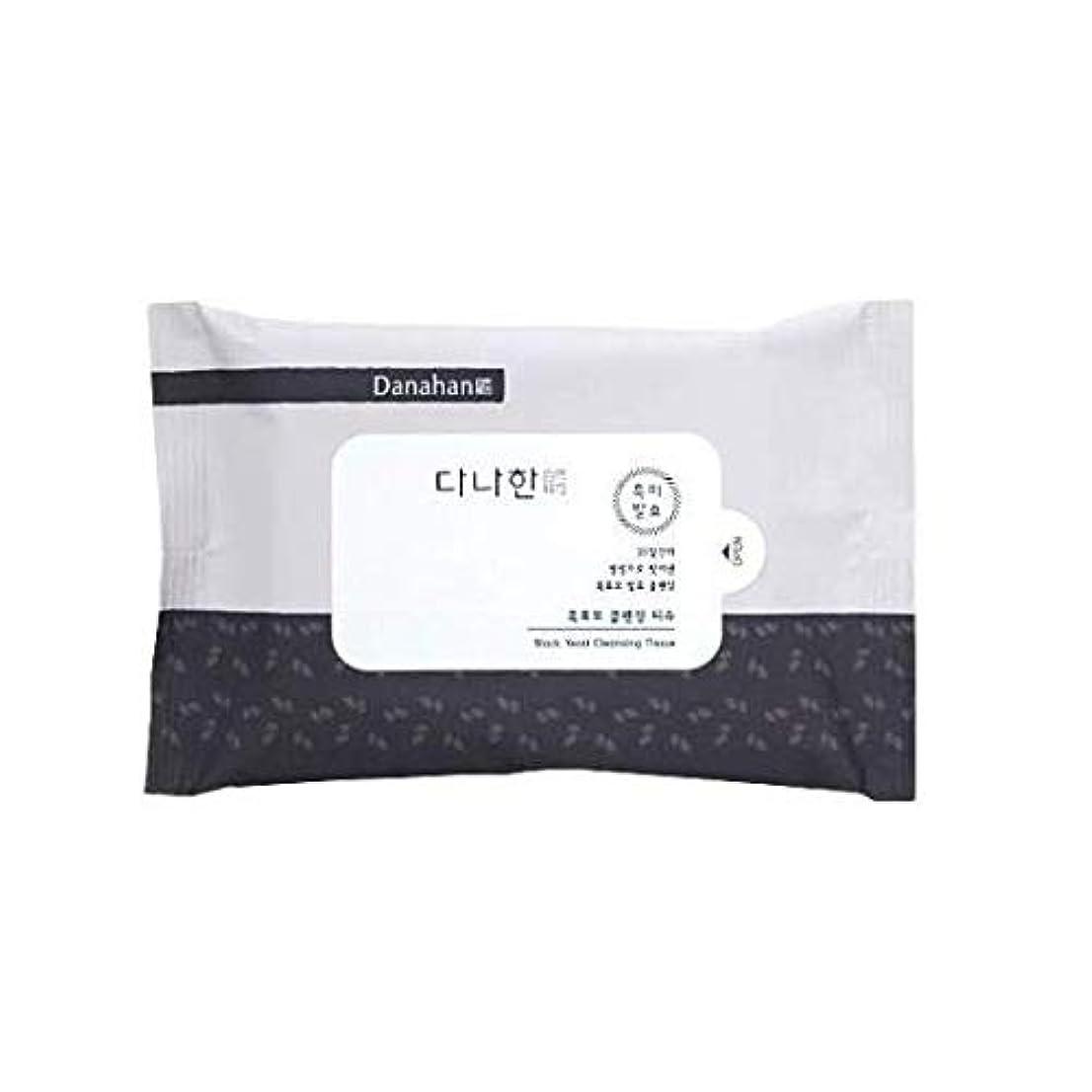 [8EA] 多娜嫺 (ダナハン) 黒酵母 クレンジング ティッシュ 15枚*8 / Danahan Black Yeast Cleansing Tissue 70g*8 [並行輸入品]