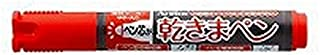 シャチハタ 油性マーカー 乾きまペン 中字丸芯 K-177N 赤 【5本】
