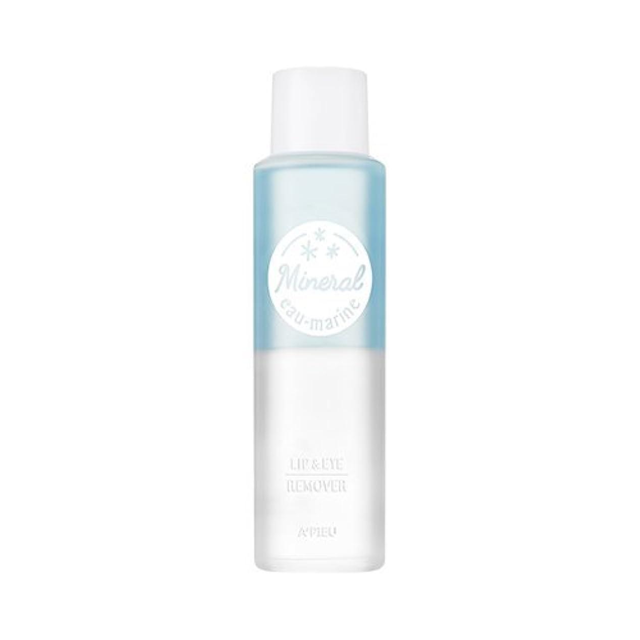 ソーセージ速報無謀APIEU Mineral Lip and Eye Make Up Remover 250ml (eau-marine) / アピュ ミネラル リップ?アイ メイクアップ リムーバー(大容量) [並行輸入品]
