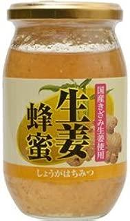 【ユニマットリケン】国産きざみ生姜使用 生姜蜂蜜 400g ×5個セット