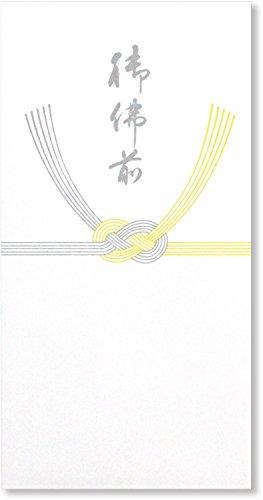 マルアイ 不祝儀袋 仏新万円袋 黄水引 御佛前 10枚入x10パック ノ-950x10P