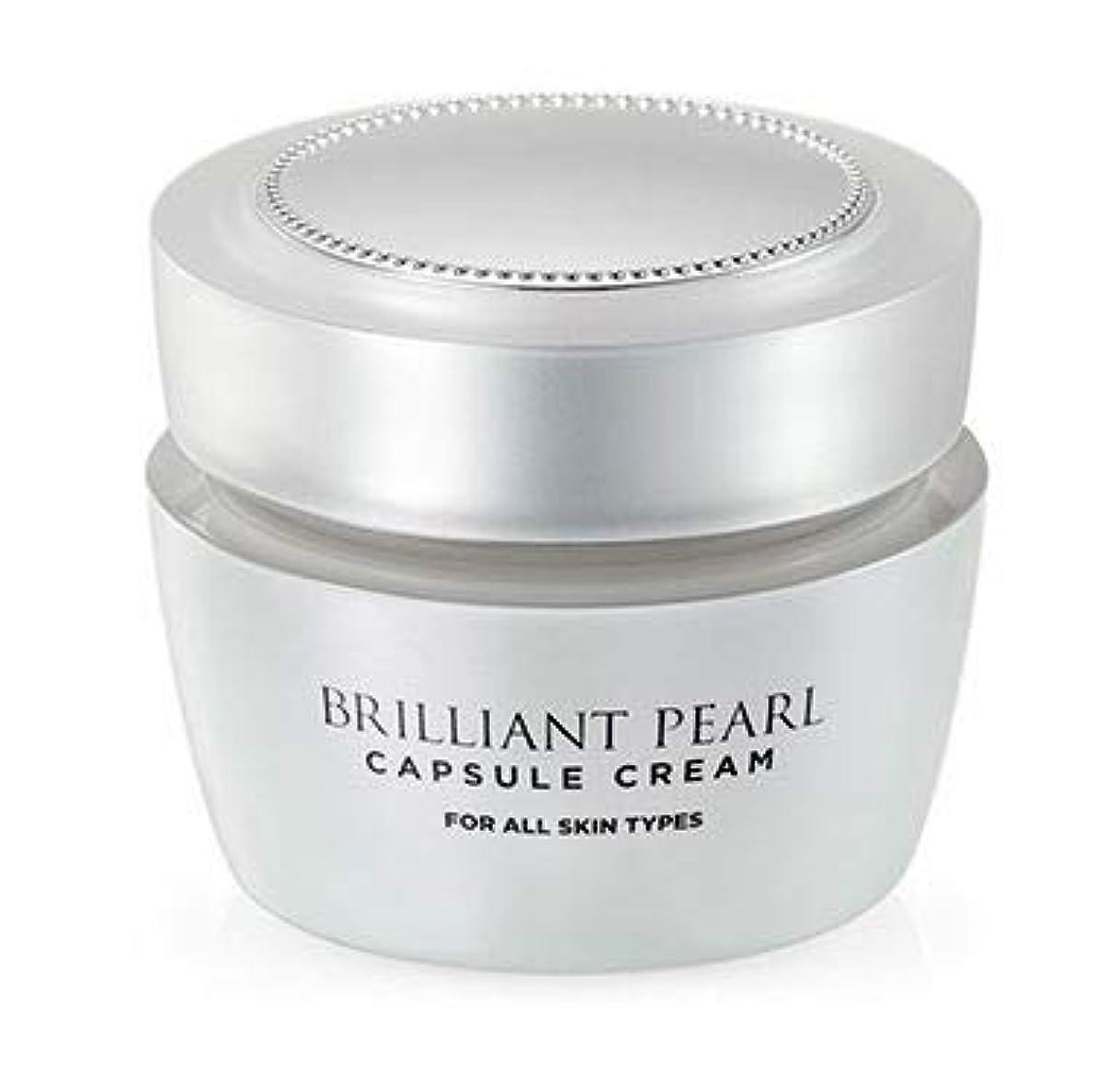 系統的潜水艦ぶら下がる[A.H.C] Brilliant Pearl Capsule Cream 50g /ブリリアントパールカプセルクリーム50g [並行輸入品]