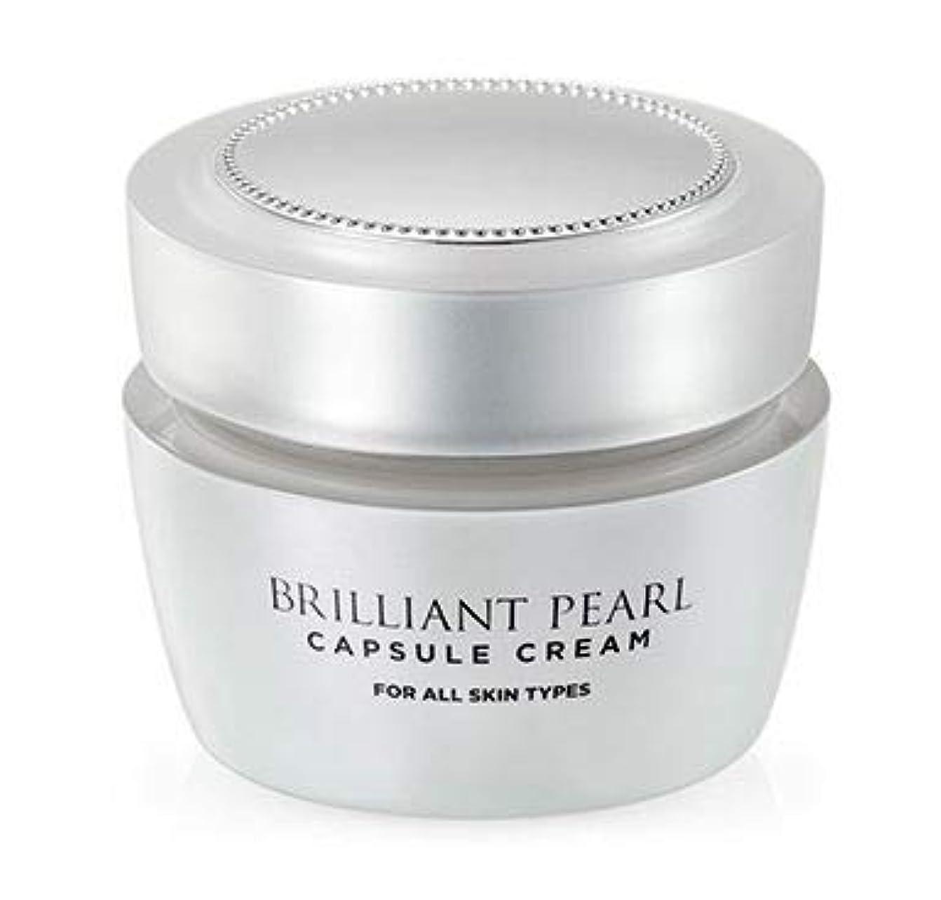 壁妻ほめる[A.H.C] Brilliant Pearl Capsule Cream 50g /ブリリアントパールカプセルクリーム50g [並行輸入品]