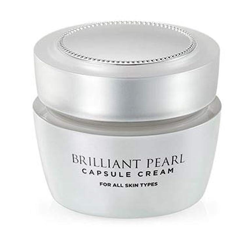 ゲストどこでも含意[A.H.C] Brilliant Pearl Capsule Cream 50g /ブリリアントパールカプセルクリーム50g [並行輸入品]