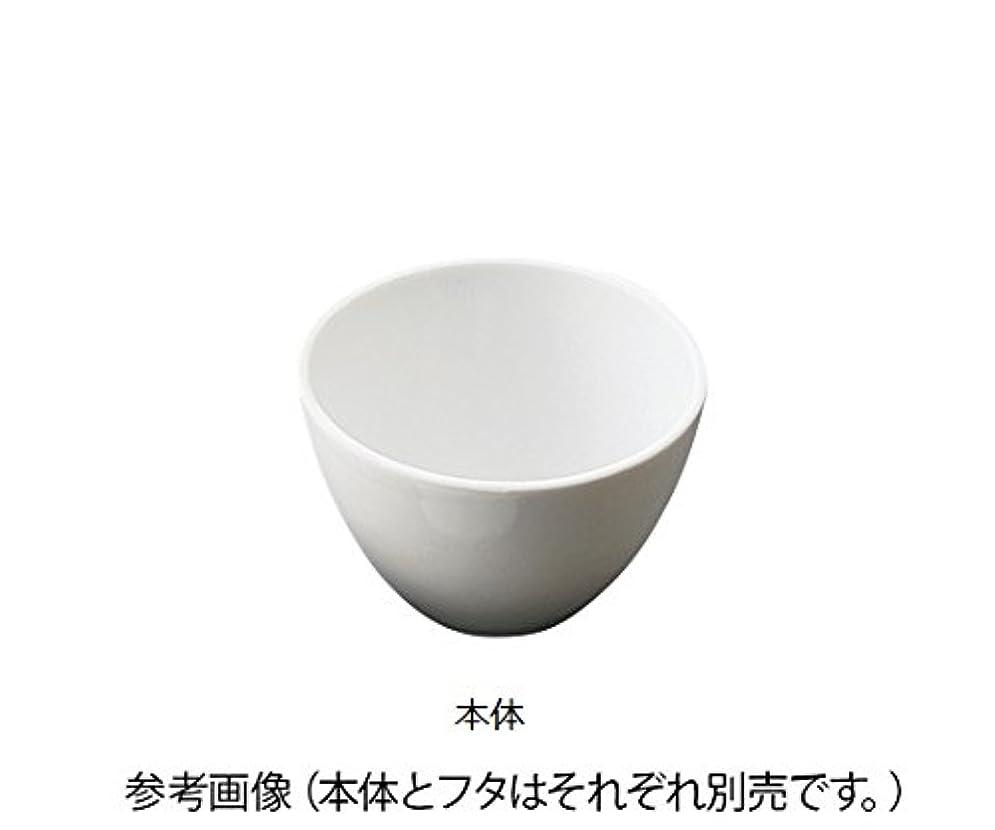 カートン毎月恵みアズワン 磁製るつぼ 300mL /3-6748-09