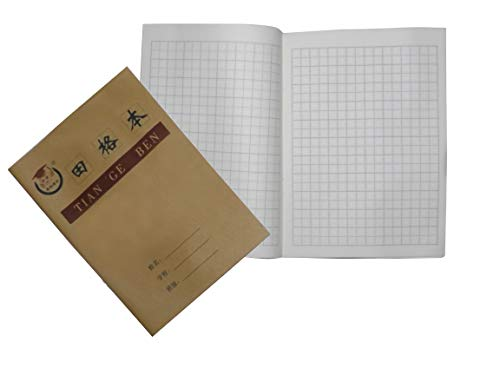 1 X Chinese Character Practice Book - Tian Ge Ben - Package with 5 Practice Books