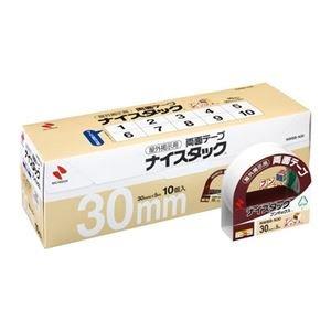 (まとめ) ニチバン ナイスタック 両面テープ 屋外掲示用 ブンボックス 大巻 30mm×5m NWBB-N30 1パック(10巻) 【×2セット】 〈簡易梱包