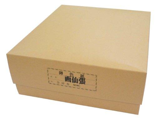 エヒメ紙工『画仙色紙(EGS-50P)』