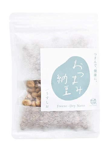【おつまみ納豆/うすしお 50g】 国産納豆 ノンフライ(フリーズドライ納豆) 納豆の栄養まるごと手軽につまめる、サクサク食感がやみつき