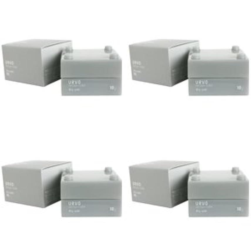 延期する定義犯す【X4個セット】 デミ ウェーボ デザインキューブ ドライワックス 30g dry wax DEMI uevo design cube