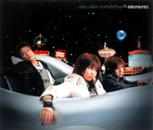 [画像:elements (初回盤CD+CD EXTRA付) (CCCD)]