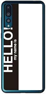 [HUAWEI P20 Pro HW-01K/docomo専用] SECOND SKIN スマートフォンケース Hello my name is ブラック (ソフトTPUクリア) DHW01K-TPCL-701-J128