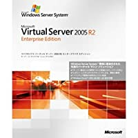 Microsoft Virtual Server 2005 R2 Enterprise Edition 日本語版