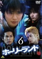 ホーリーランド vol.6 [DVD]