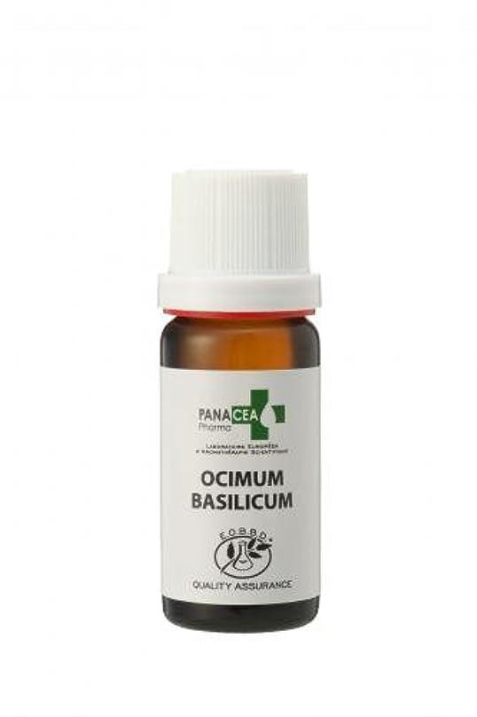 打たれたトラック激しい締めるバジル メチルカビコール (Ocimum basilicum) 10ml エッセンシャルオイル PANACEA PHARMA パナセア ファルマ
