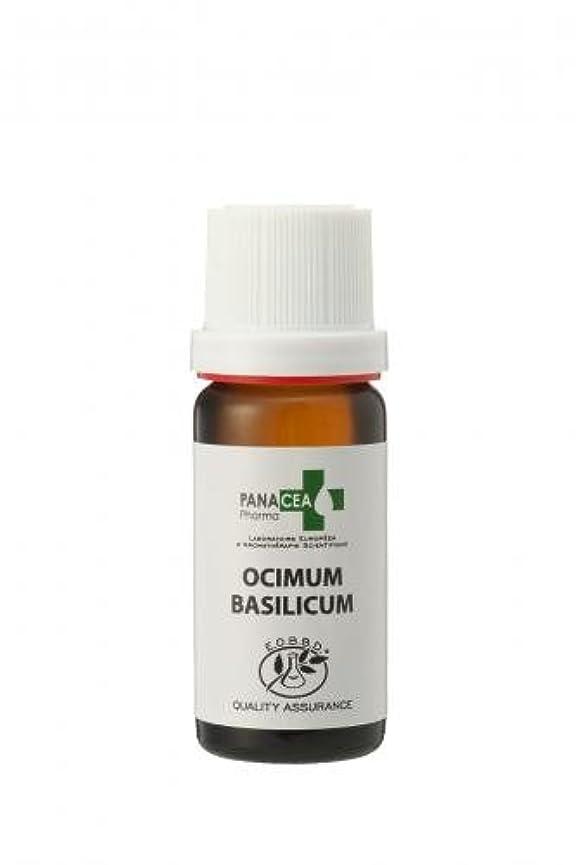 疑い者バンク銃バジル メチルカビコール (Ocimum basilicum) 10ml エッセンシャルオイル PANACEA PHARMA パナセア ファルマ