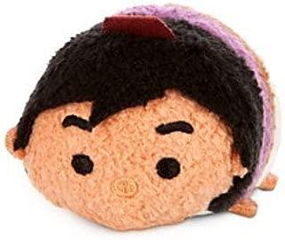 New Disney Store Mini 3.5 (S) Tsum Tsum ALADDIN (Aladdin Collection)