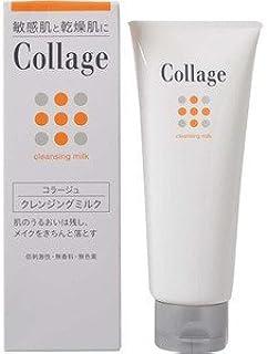コラージュ クレンジングミルク 100g×2【持田ヘルスケア】【4987767624662】